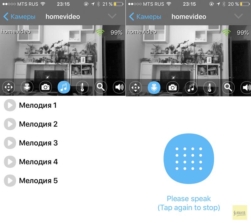 Обзор видеоняни Motorola
