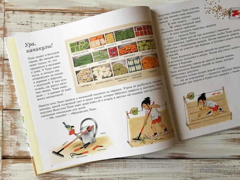 sunniest books april-10