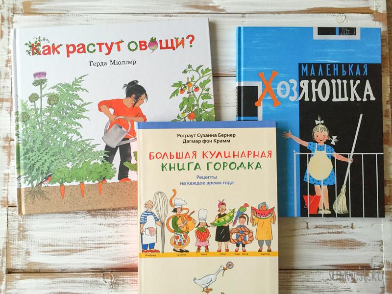 sunniest books april-3