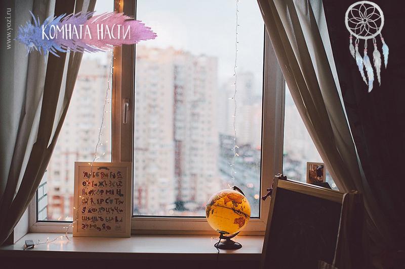 sunniest_kidsroom_ANONS