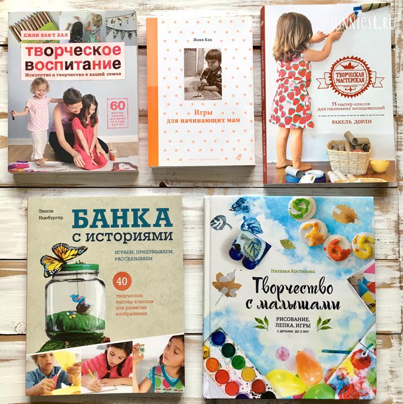 Книги по детскому творчеству sunniest.ru
